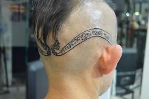 naka tattoo machine-198
