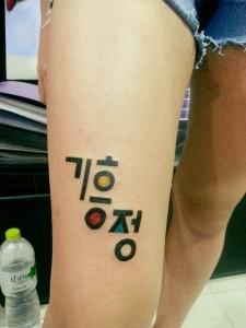 naka tattoo machine-276