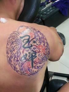 naka tattoo cover-10