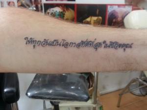 naka tattoo machine-43
